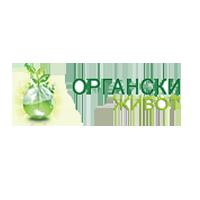 organski-zivot